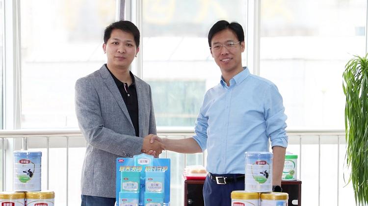 """战略合作再升级 伊利X京东超市为中国奶粉注入""""高速增长力"""""""