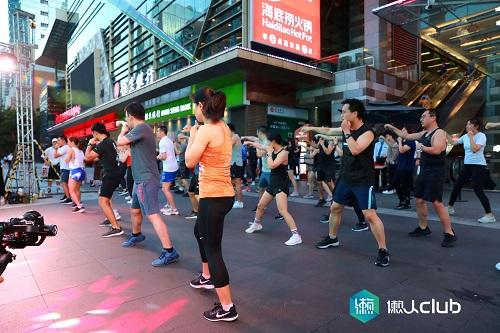 懒人club携手可口可乐怡泉在深圳CBD落地百人团操盛典