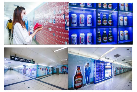 """燕京啤酒玩转""""地铁包站""""创意营销推动燕京品牌年轻化转型战略升级"""