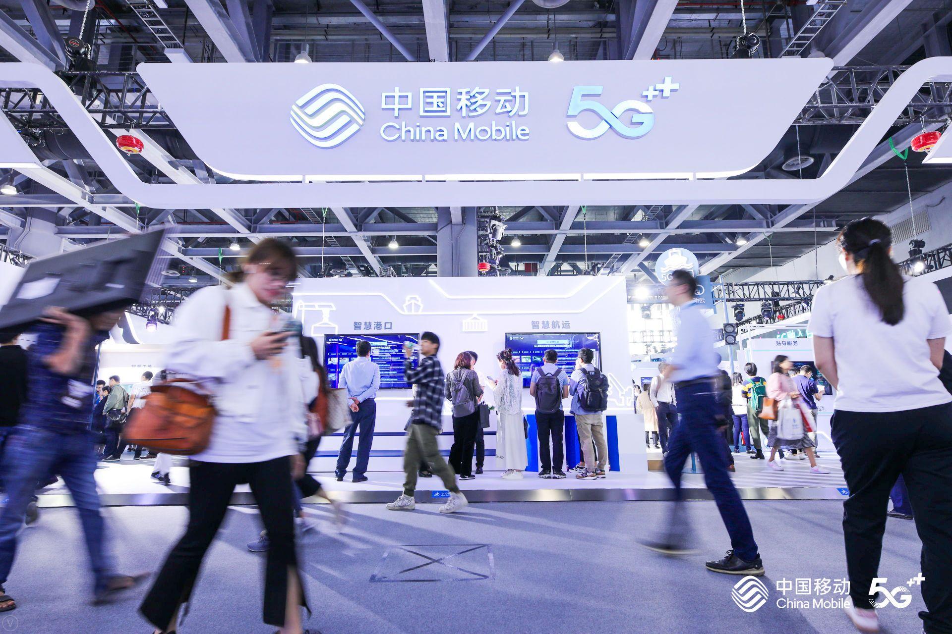 中國移動5G閃耀廣州,融入百業綻放無限精彩