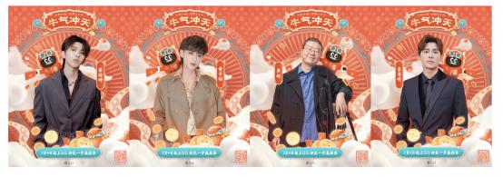 做题人出列!腾讯QQ2021春节活动邀你在线答题,瓜分亿万福袋