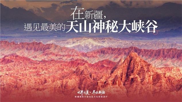 中秋国庆旅游市场快速增长,新疆诚邀全国游客来感受大美新疆