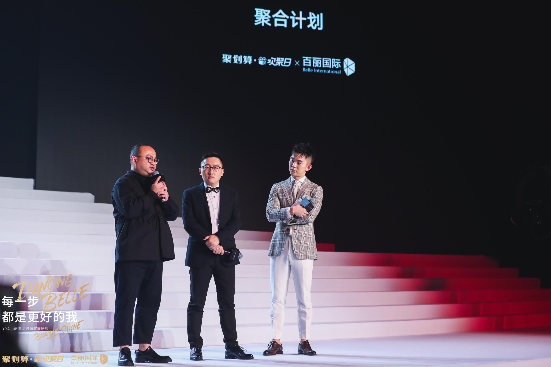 孙燕姿、孟美岐、三吉彩花众星集结,今年最美时尚盛典!