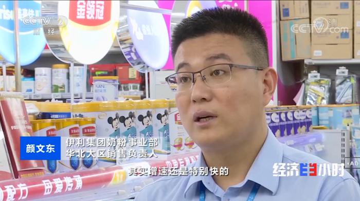 伊利金领冠用品质讲话,以中国专利配方引领国产奶粉崛起