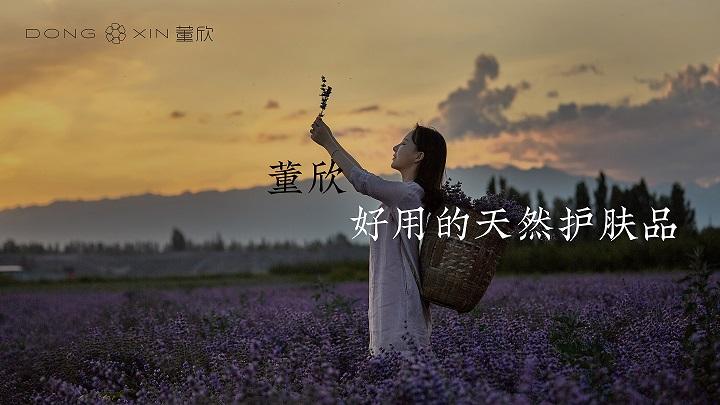 青年女性创业者董振华(董欣)