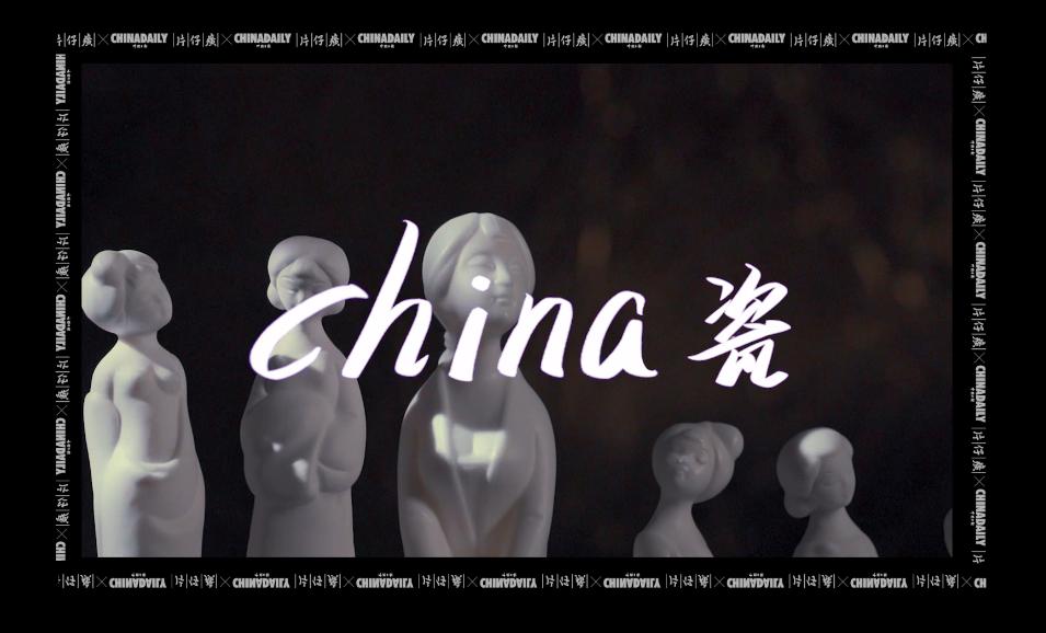 从这些中国女孩脸上,我们看到了新国风之光